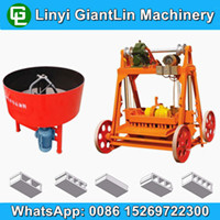 movable concrete block machine
